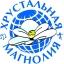 Международный Форум молодых исполнителей «Хрустальная магнолия» под лозунгом «ВСЕ ВМЕСТЕ»