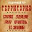 """2-й отборочный тур мотофестиваля """"Территория"""""""