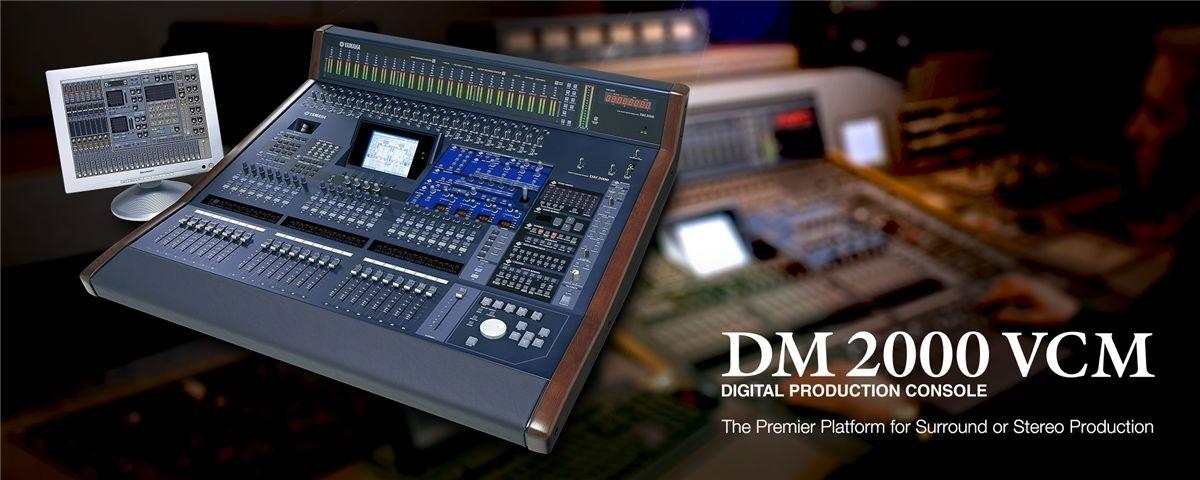 Yamaha DM2000VCM 21.09.2018 - Цифровой микшер