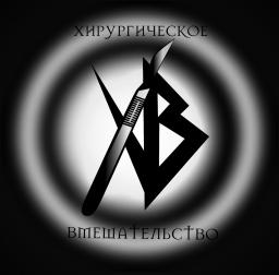 Новый логотип с надписью.jpg