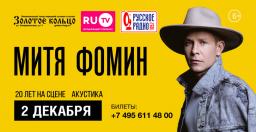 snimok-ekrana-2018-11-18-v-18-14-30_large.png