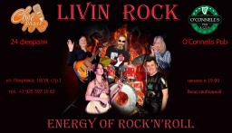 Livin Roсk 11 афиша сайт.jpg
